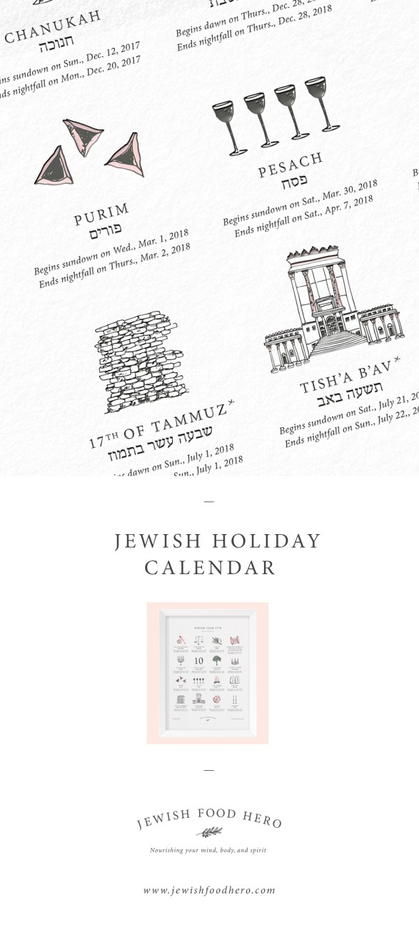 Jewish Holiday Calendar