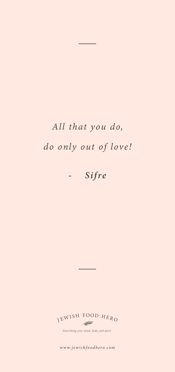 Sifre Quote