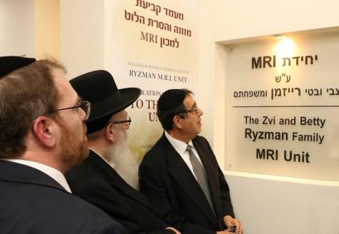 Donor Reb Tzvi Ryzman, Health Minister Rabbi Yaakov Litzman and the CEO of Mayanei Hayeshua