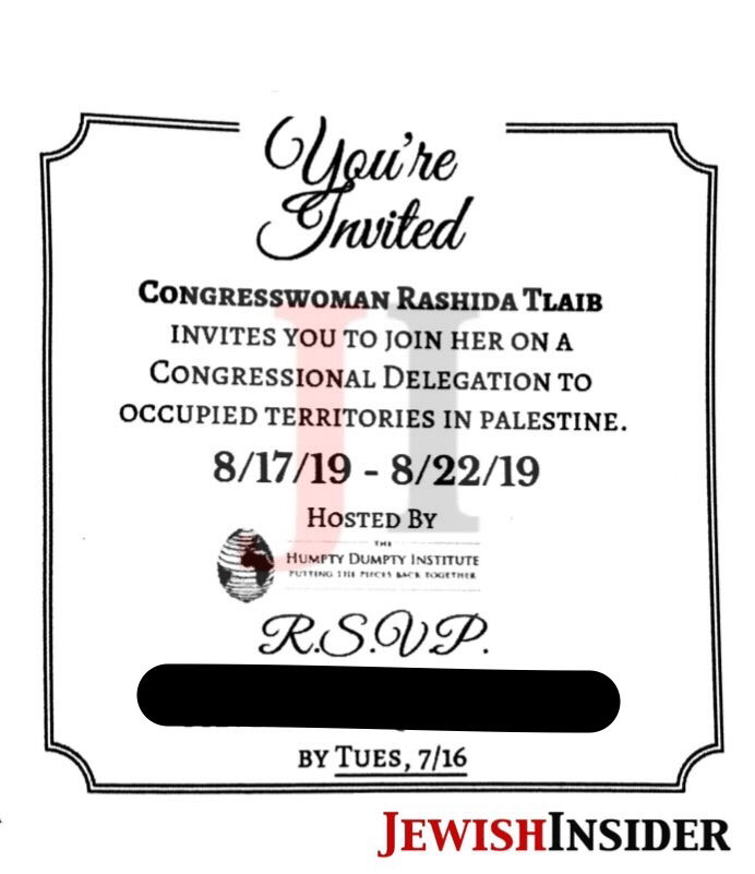 Image result for pics of rep tlaib in west bank