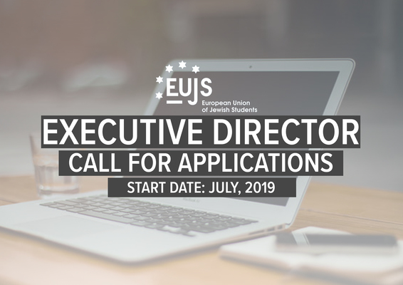 Open Position at EUJS