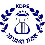 King David Primary School