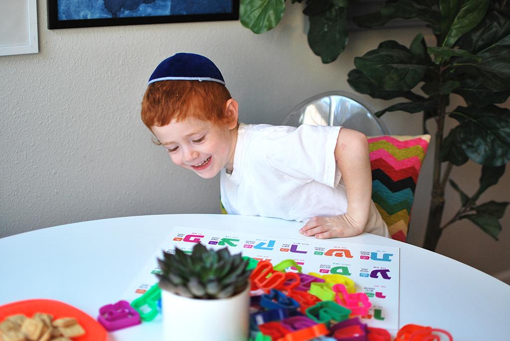 aleph bet or heberew alphabet placemat