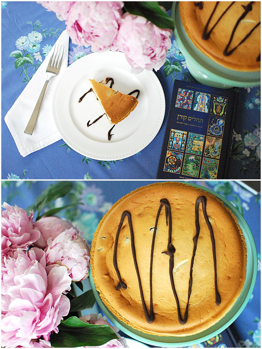 Non-dairy Cheesecake