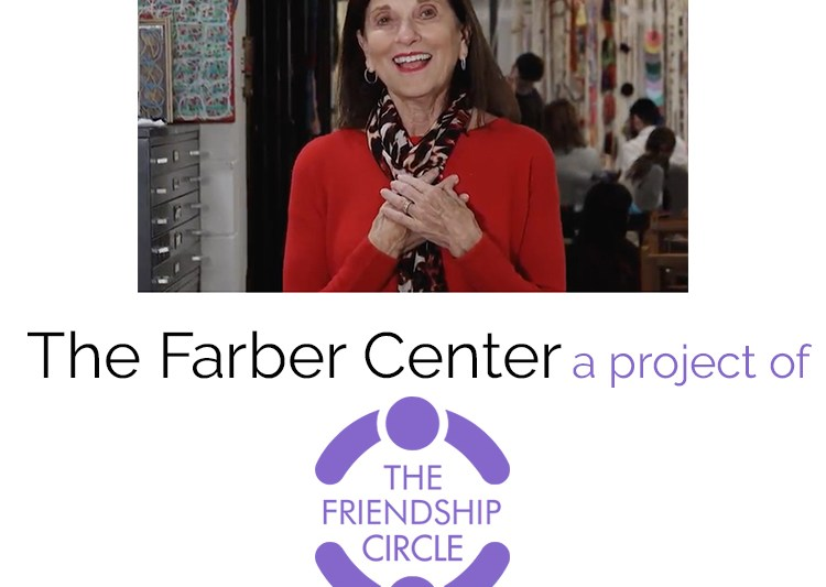 Friendship Circle: Redefining the Word Disabled