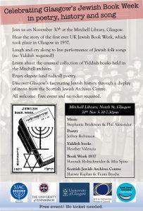 Book Week event eflyer