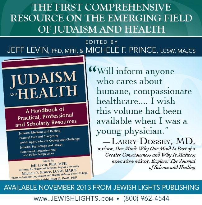 JudaismHealth_e-postcard