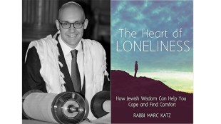 Rabbi Marc Katz, associate rabbi at Congregation Beth Elohim, Brooklyn, NY, is the guest on the January 6, 2017 Jewish Sacred Aging Podcast