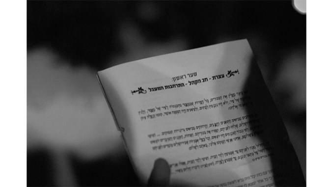 """Shavuot,"" by Ishai Parasol, via Flickr.com under Creative Commons license"