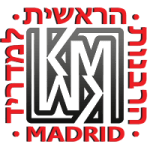 HASHGACHA MADRID LOGO