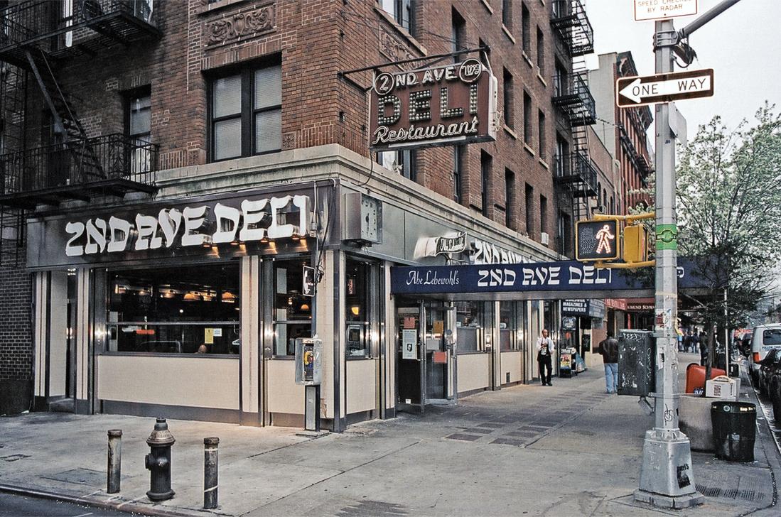 the second avenue deli