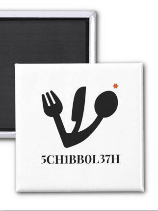 Schibboleth Refrigerator Magnet
