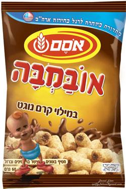 Obamba - Choclaty Goodness from Israel