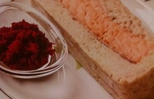 Gefilte Fish enhanced with Salmon