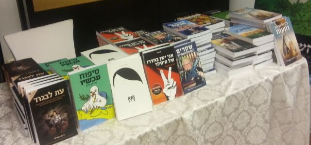 Women in Green conference books for sale