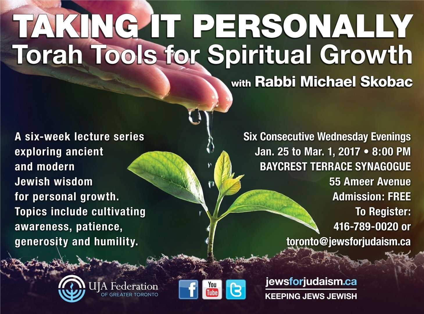 Taking It Personally Torah Tools For Spiritual Growth