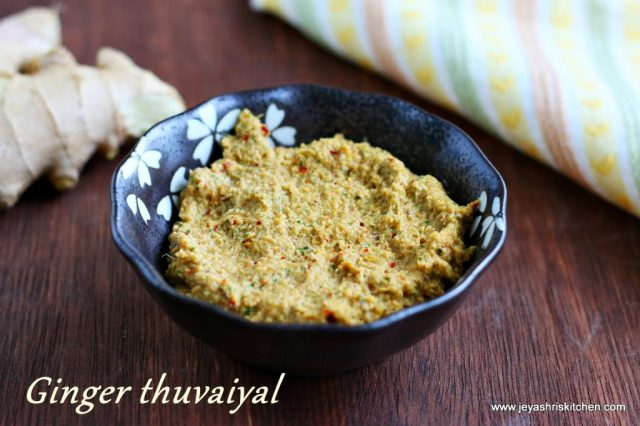 Ginger thuvaiyal