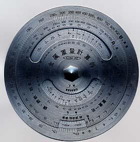 コンサイス金屬重量計算器: じぇいかんのアマチュア無線日記