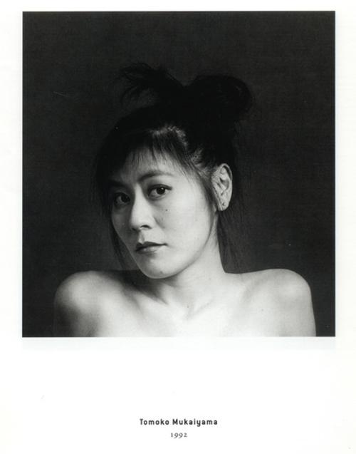 500-Tomoko-Mukaiyama-2