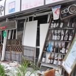 福島第一原発から約10㌔離れた浪江町の商店街一角。浪江町は来年春までに住民の帰還を予定している。2016年5月25日