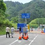 南相馬市馬場地区の帰宅困難警備境界線にて。この先は、川俣町、浪江町に繋がっている/2016年5月26日