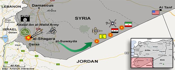 https://i0.wp.com/jforum.fr/wp-content/uploads/2017/06/al-Shagara_SyriaENG.jpg
