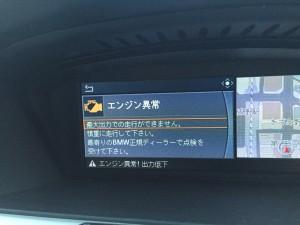 エンジン異常!!!