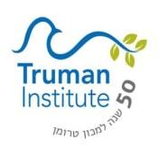 Truman Institute