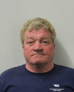 JOSEPH A. NALLY, AGE 58, OF BUCKSPORT, MAINE. (Gloucester Police Department booking photo)