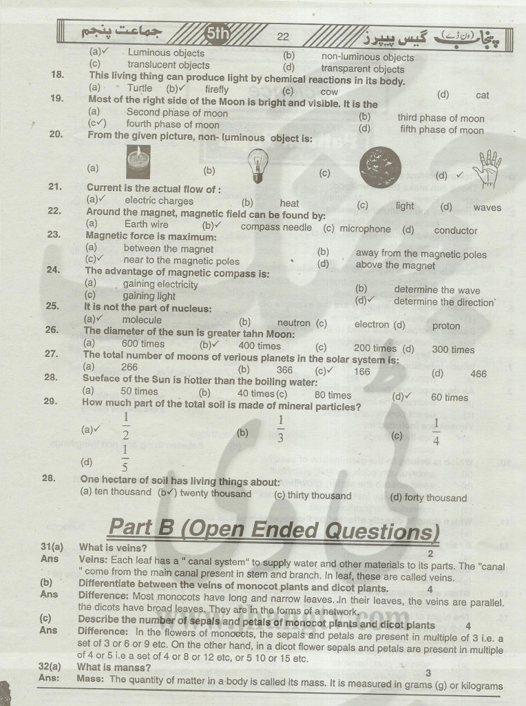 5th Class Guess Papers Model Papers Science Punjab Board