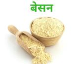 Gram Flour loose besan