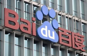 Baidu Phoenix Nest and Baidu Analytics