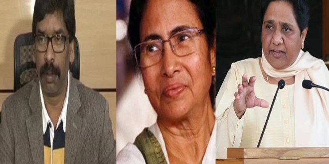 आगामी 2019 चुनाव में बसपा और TMC का झामुमो को खुला समर्थन