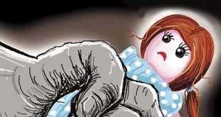 बहु बेटी व बच्ची कोई सुरक्षित नहीं