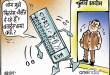 भारत निर्वाचन आयोग