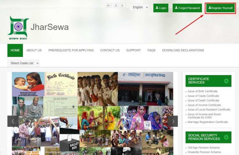 JharSewa Portal Online Registration