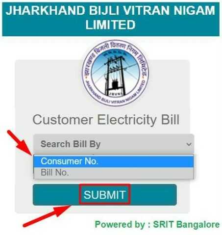 Jharkhand Bijli Bill Check by Consumer Number on JBVNL Official Website