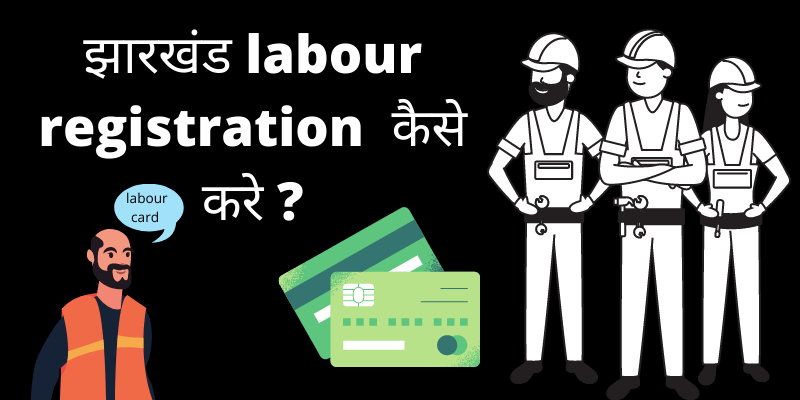 labour card rajistion image