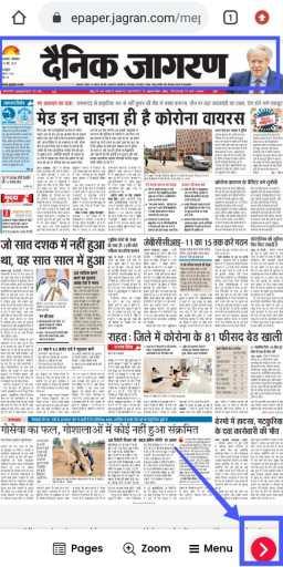 download dainik jagarn news paper pdf