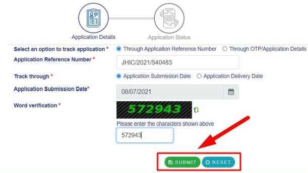 Jharkhand Caste Certificate Status Check