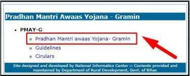 Jharkhand Pradhan Mantri Gramin Awaas Yojna