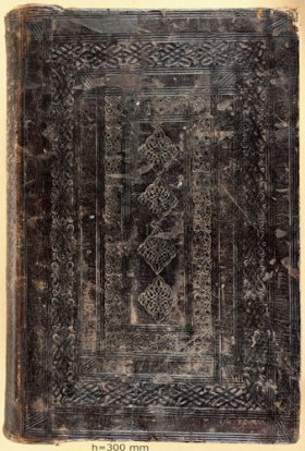 A Venetian-made genuine Greek-style binding on a fifteenth-century Greek manuscript (Milan, Biblioteca Braidense, Braid. AF.X.47)