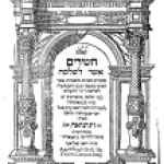 The title page of Rossi's 'Songs of Solomon'