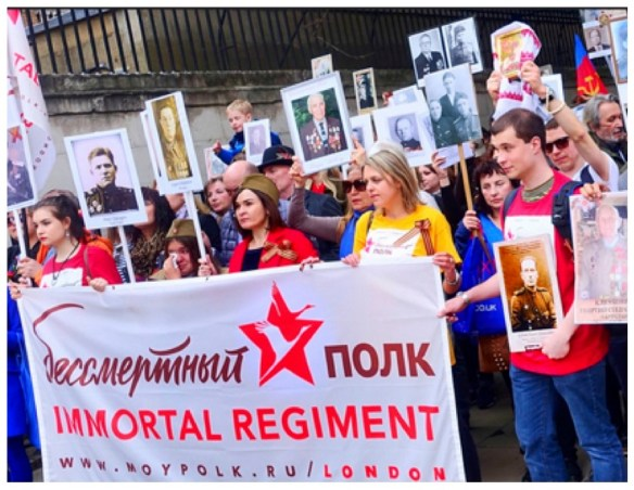 Immortal regiment photo