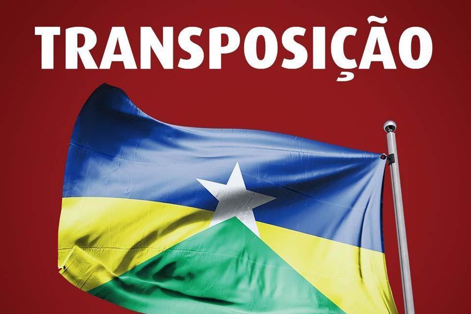 TRANSPOSIÇÃO: A Comissão Especial dos Ex-Territórios de Rondônia, Amapá e Roraima  – CEEXT – defere novos processos de servidores de Rondônia