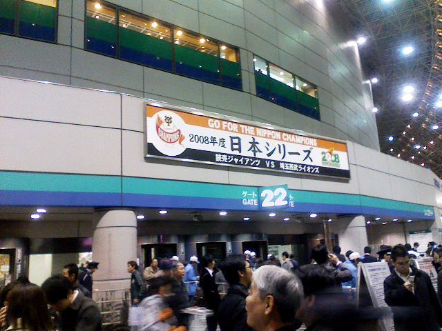 japan_series