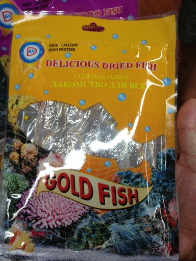 Dried Gold Fish - Don't tell the little ones, but after you flushed Goldie down the toilet, she ended up as a Russian snack...