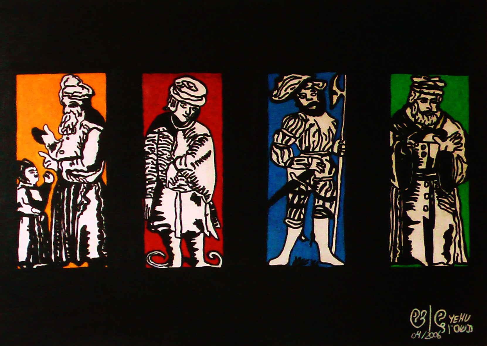 colored woodcut illustration