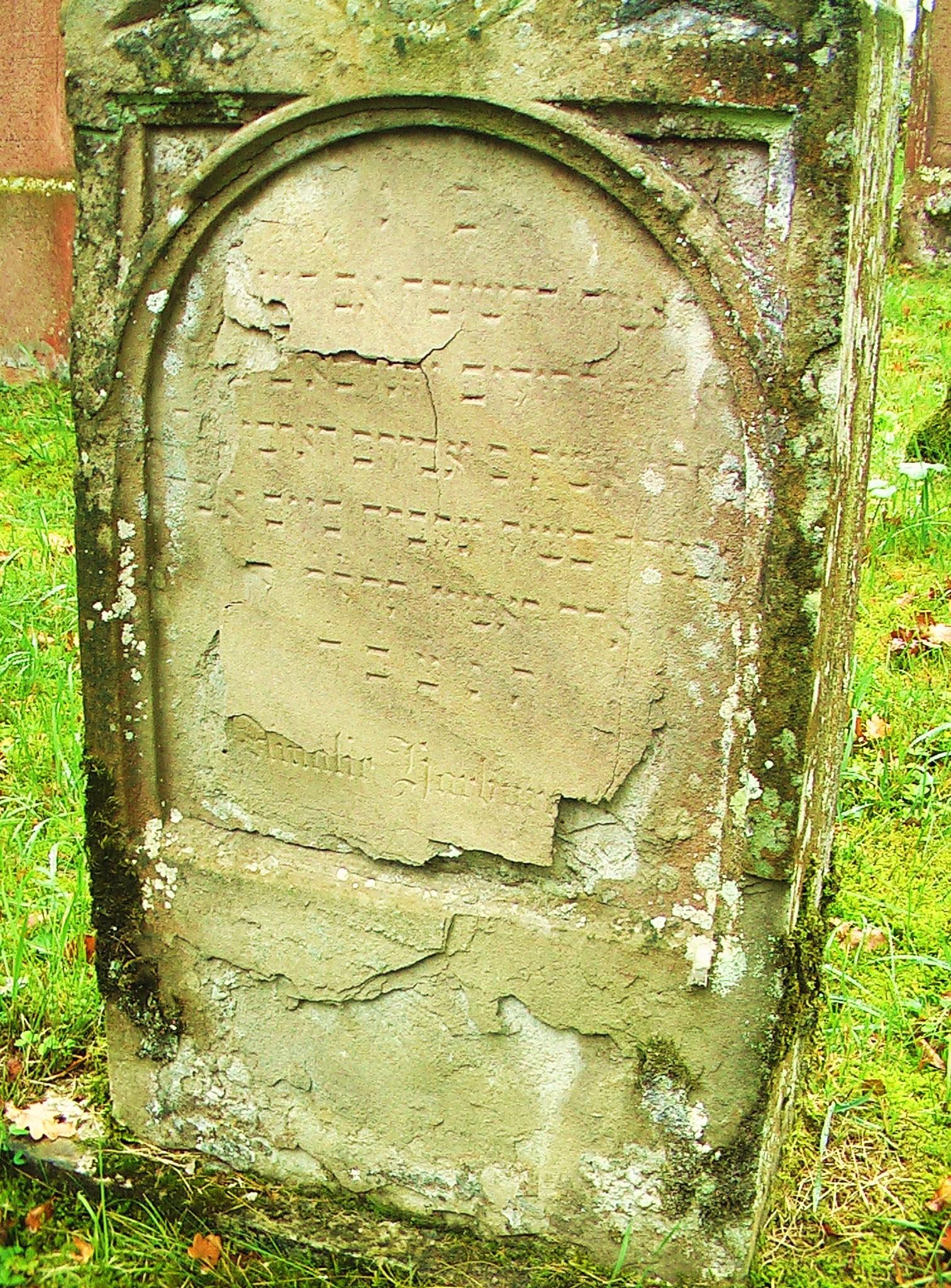 crumbling inscription