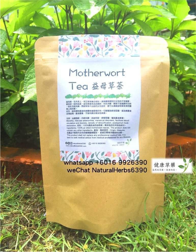 益母草茶 Motherwort Tea